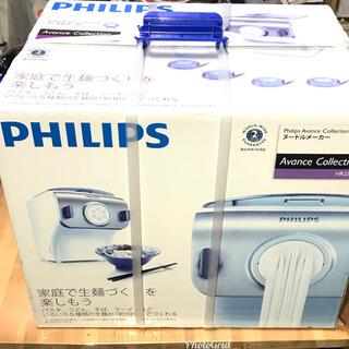フィリップス(PHILIPS)のあかりさま専用  PHILIPS  ヌードルメーカー (調理機器)