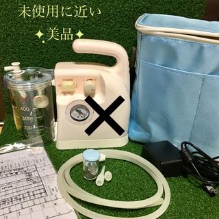 値下げ♡ポータブル吸引器 スマイルキュート KS_500
