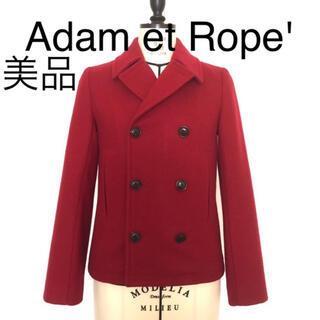アダムエロぺ(Adam et Rope')の【美品】Adam et Rope'  ウールピーコート(ピーコート)