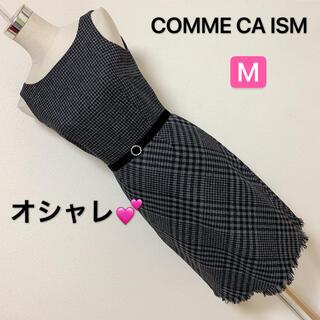 コムサイズム(COMME CA ISM)のCOMME CA ISM ワンピース✨(ひざ丈ワンピース)
