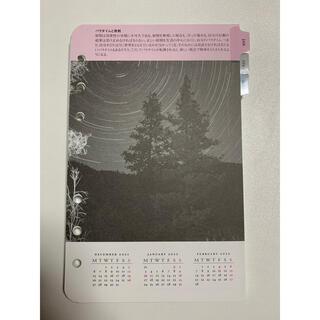フランクリンプランナー(Franklin Planner)のフランクリンプランナー コンパクトサイズ 7つの習慣・ウイークリー(手帳)