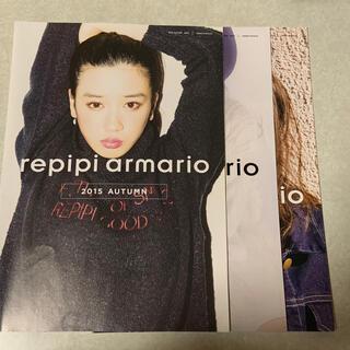 レピピアルマリオ(repipi armario)の永野芽郁 repipi armario カタログ(女性タレント)