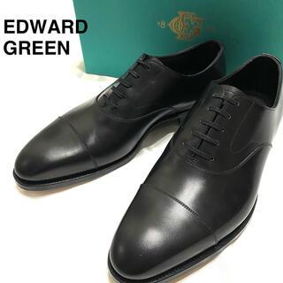 エドワードグリーン(EDWARD GREEN)の【新品】エドワードグリーン チェルシー ストレートチップ ビジネスシューズ 革靴(ドレス/ビジネス)
