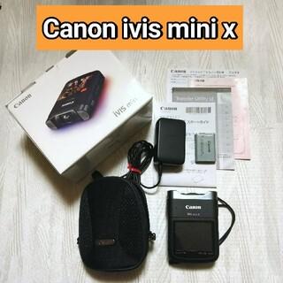 キヤノン(Canon)のCanon ivis mini x キヤノン HDビデオカメラ(ビデオカメラ)