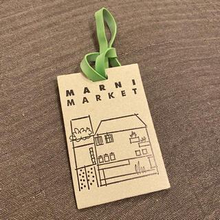 マルニ(Marni)のマルニマーケット * 紙タグ(キーホルダー)