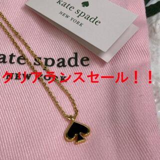 ケイトスペードニューヨーク(kate spade new york)の【新品・未使用】ケイトスペード レディース スペード ブラック ネックレス(ネックレス)