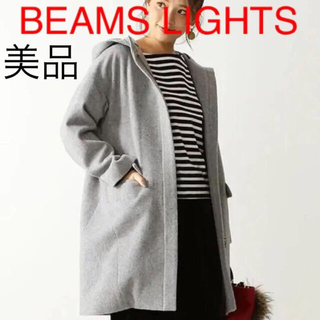 ビームス(BEAMS)の【美品】BEAMS LIGHTS フード付きウールコート(ロングコート)