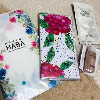 HABA ディープモイスチャーローション VCローションのセット(おまけ付き)