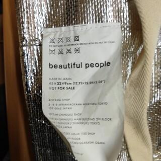 ビューティフルピープル(beautiful people)のbeautiful peopleの ショッピングバッグ(トートバッグ)