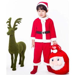 キッズ 男の子 サンタ コスプレ クリスマス(ニット)