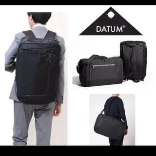 トゥミ(TUMI)のデイタム  3wayビジネスリュック バッグ 未使用(バッグパック/リュック)