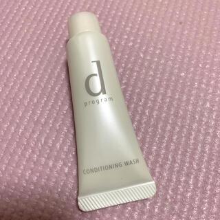ディープログラム(d program)の洗顔フォーム dプログラム コンディショニングウォッシュ(洗顔料)