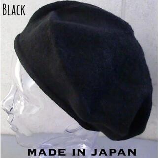 送料込 新品 日本製 ベレー帽 ニット帽 ニット ベレー ウール シンプル OL