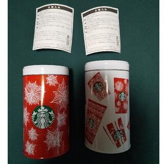 スターバックスコーヒー(Starbucks Coffee)の限定品 スターバックス  ホリデー 缶 小物入れ スタバ クリスマス(容器)
