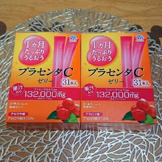 アースセイヤク(アース製薬)のプラセンタCゼリー 2箱セット アセロラ味(コラーゲン)