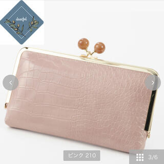 シマムラ(しまむら)のプチプラのあや クロコ柄 長財布 ピンク がま口 オンライン限定 しまむら 新品(財布)
