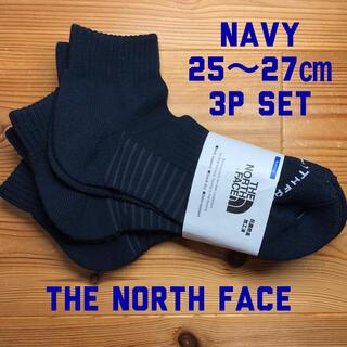 ザノースフェイス(THE NORTH FACE)のTHE NORTH FACE アンクル ソックス 3p  ネイビー 25〜27㎝(ソックス)