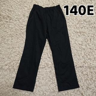 ニッセン(ニッセン)の【美品】綿100% ロングパンツ ブラック 140E(パンツ/スパッツ)