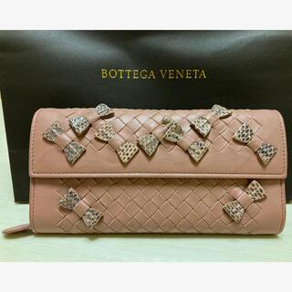 ボッテガヴェネタ(Bottega Veneta)のボッテガヴェネタ長財布レア(財布)