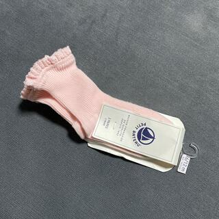 プチバトー(PETIT BATEAU)のプチバトー 新品未使用 靴下(靴下/タイツ)