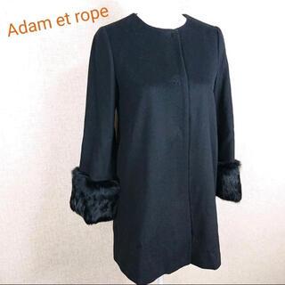 アダムエロぺ(Adam et Rope')のAdam et rope(アダムエロペ) ノーカラーコート ブラック  36(ピーコート)