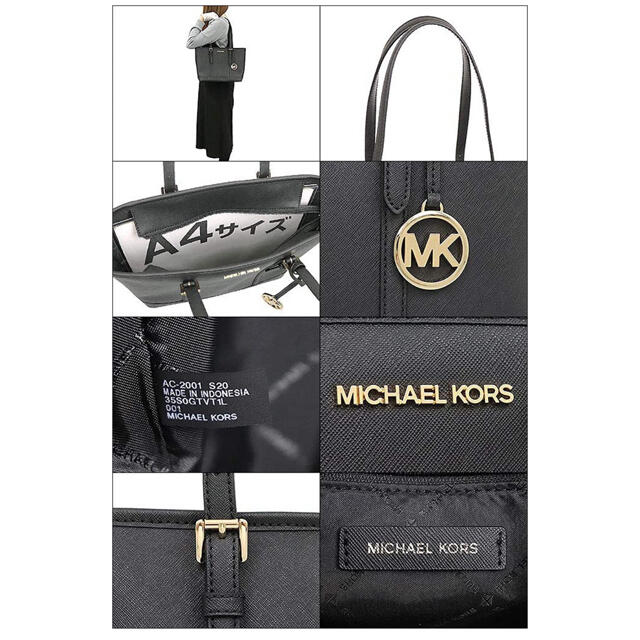 Michael Kors(マイケルコース)のマイケルコース MICHAEL KORS  黒 トートバッグ レディースのバッグ(トートバッグ)の商品写真