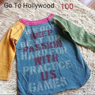 ゴートゥーハリウッド(GO TO HOLLYWOOD)の《Go To Hollywood》英字プリント 長袖Tシャツ/100cm(Tシャツ/カットソー)