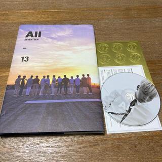 セブンティーン(SEVENTEEN)のSEVENTEEN / Al 1(Ver.3 All [13])(K-POP/アジア)