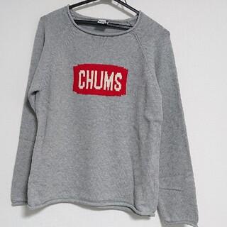 チャムス(CHUMS)のCHUMS ニット セーター(ニット/セーター)