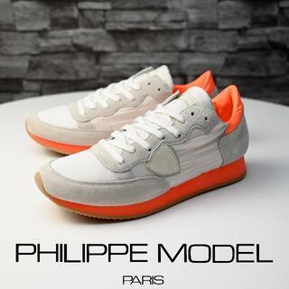 フィリップモデル(PHILIPPE MODEL)の新品 PHILIPPE MODEL TROPEZ Neon TRLU-NS02(スニーカー)