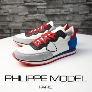 フィリップモデル(PHILIPPE MODEL)の新品 PHILIPPE MODEL TROPEZ LOW UOMO TRC(スニーカー)