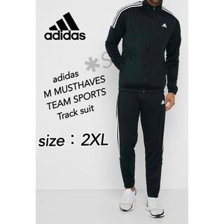 アディダス(adidas)の新品 adidas アディダス トラックスーツ ジャージ 上下 ブラック XO(ジャージ)