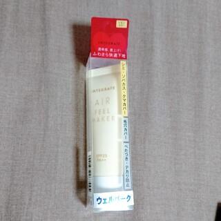 資生堂 インテグレート エアフィールメーカー レモンカラー(30g)