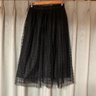 ユナイテッドアローズ(UNITED ARROWS)の【値下げしました】 ユナイテッドアローズ チュールスカート ロングスカート (ロングスカート)