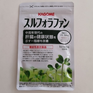 カゴメ(KAGOME)のスルフォラファン1袋(その他)