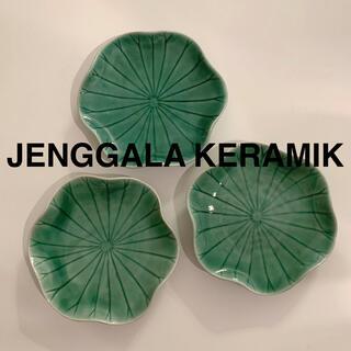 ジェンガラ(Jenggala)のジェンガラケラミック * ロータスプレート* 3枚セット(食器)