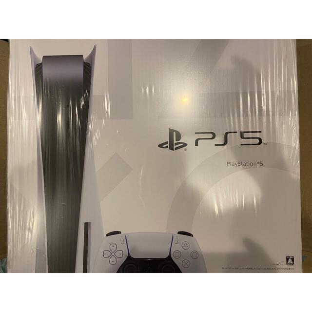 SONY(ソニー)のPlayStation5 ディスクドライブ搭載モデル エンタメ/ホビーのゲームソフト/ゲーム機本体(家庭用ゲーム機本体)の商品写真