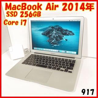 アップル(Apple)のノートパソコン本体♪MacBookAir2014♪Corei7♪SSD256GB(ノートPC)