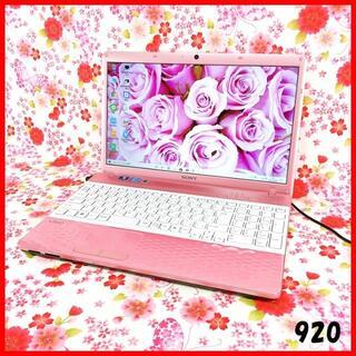 ソニー(SONY)のピンク ノートパソコン本体♪新品SSD♪Corei5♪カメラ♪Windows10(ノートPC)