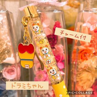 ドラミちゃん ハーバリウムボールペン チャーム付き 水玉イエロー(その他)