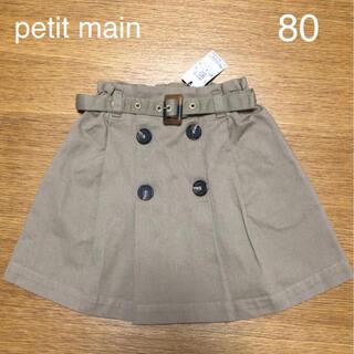 petit main - プティマイン スカート 80 petit main 新品