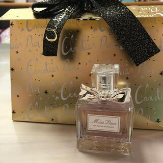 クリスチャンディオール(Christian Dior)のDior   ブルーミングブーケ 50ml(香水(女性用))