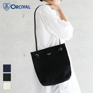 オーシバル(ORCIVAL)の【送料無料】ORCIVAL オーチバル レザーハンドルバッグ メンズ レディース(トートバッグ)
