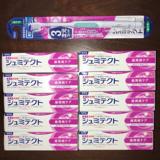 アースセイヤク(アース製薬)の シュミテクト 歯周病ケア 試供品 10本セット 歯ブラシ付き(歯磨き粉)