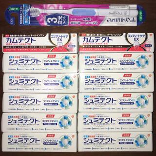 アースセイヤク(アース製薬)の★おまけ付き★  シュミテクト コンプリートワンEX 試供品 10本セット(歯磨き粉)