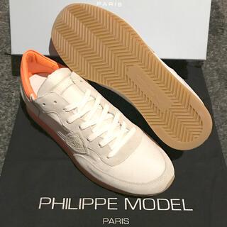 フィリップモデル(PHILIPPE MODEL)の【新品】PHILIPPEMODEL トロペ 41H イタリア製(スニーカー)