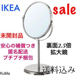 イケア(IKEA)のIKEA トレンスーム スタンドミラー 拡大鏡 ステンレス防水(卓上ミラー)