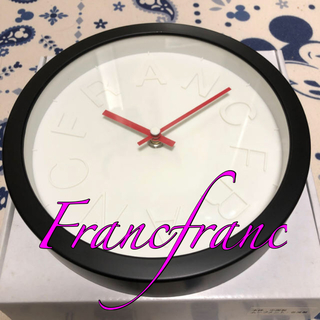 フランフラン(Francfranc)のフランフラン 2way時計(掛時計/柱時計)