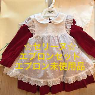 celine - ☆未使用品あり☆セリーヌのベロア素材の赤が映えるお嬢さまセット 90サイズ