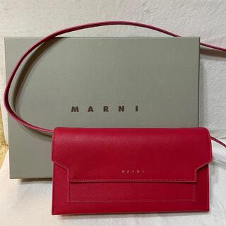 マルニ(Marni)の新品 MARNI ウォレットショルダー 財布 (財布)